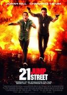 21 Jump Street - Greek Movie Poster (xs thumbnail)