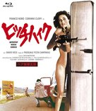 Autostop rosso sangue - Japanese Movie Cover (xs thumbnail)