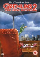 Gremlins 2: The New Batch - British DVD movie cover (xs thumbnail)