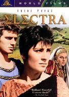 Ilektra - Movie Cover (xs thumbnail)