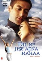 Dil Ne Jise Apna Kaha - poster (xs thumbnail)