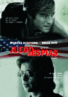 Spy Game - Argentinian DVD cover (xs thumbnail)