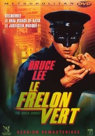 """The Green Hornet"" - French Movie Cover (xs thumbnail)"