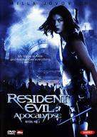 Resident Evil: Apocalypse - South Korean DVD cover (xs thumbnail)