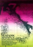 Novecento - Hungarian Movie Poster (xs thumbnail)