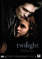 Twilight - French DVD movie cover (xs thumbnail)