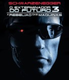 Terminator 3: Rise of the Machines - Brazilian Movie Cover (xs thumbnail)