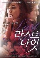 Last Night - South Korean Movie Poster (xs thumbnail)