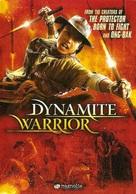 Khon fai bin - Movie Cover (xs thumbnail)