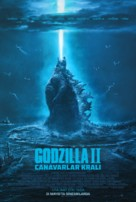 Godzilla: King of the Monsters - Turkish Movie Poster (xs thumbnail)