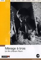 Tretya meshchanskaya - French Movie Cover (xs thumbnail)