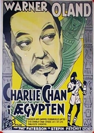 Charlie Chan in Egypt - Danish Movie Poster (xs thumbnail)