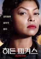 Hidden Figures - South Korean Movie Poster (xs thumbnail)