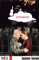 Saraband - French DVD cover (xs thumbnail)