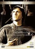 Trollflöjten - German DVD movie cover (xs thumbnail)