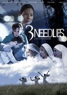 3 Needles - Australian Movie Poster (xs thumbnail)