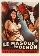 La maschera del demonio - Belgian Movie Poster (xs thumbnail)