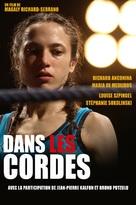 Dans les cordes - French poster (xs thumbnail)
