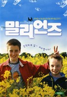Millions - South Korean DVD movie cover (xs thumbnail)