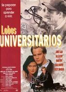 The Program - Spanish poster (xs thumbnail)