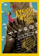 Doch yakudzy - DVD cover (xs thumbnail)