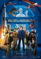 Night at the Museum: Battle of the Smithsonian - German Movie Poster (xs thumbnail)