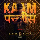 """Sacred Games"" - Indian Movie Poster (xs thumbnail)"