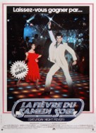 Saturday Night Fever - French Movie Poster (xs thumbnail)