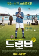 Les seigneurs - South Korean Movie Poster (xs thumbnail)