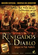 The Devil's Rejects - Spanish Movie Cover (xs thumbnail)