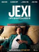 Jexi - French Movie Poster (xs thumbnail)