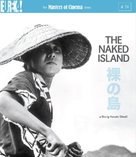 Hadaka no shima - British Blu-Ray movie cover (xs thumbnail)