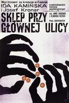Obchod na korze - Polish Movie Poster (xs thumbnail)
