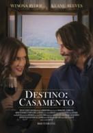 Destination Wedding - Portuguese Movie Poster (xs thumbnail)