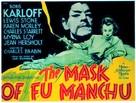 The Mask of Fu Manchu - Movie Poster (xs thumbnail)