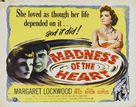 Madness of the Heart - Movie Poster (xs thumbnail)