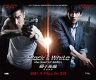 Pi Zi Ying Xiong 2 - Taiwanese Movie Poster (xs thumbnail)