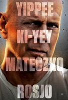 A Good Day to Die Hard - Polish Movie Poster (xs thumbnail)