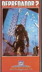 Predator 2 - Spanish VHS movie cover (xs thumbnail)