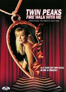 Twin Peaks: Fire Walk with Me - Canadian DVD movie cover (xs thumbnail)