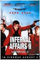 Mou gaan dou II - British Movie Poster (xs thumbnail)