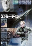 Behind Enemy Lines - Japanese Movie Poster (xs thumbnail)