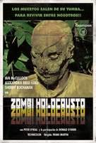 Zombi Holocaust - Spanish Movie Poster (xs thumbnail)