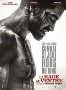 Southpaw - French Movie Poster (xs thumbnail)