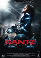 Gantz: Perfect Answer - French DVD cover (xs thumbnail)