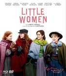 Little Women - Japanese Blu-Ray movie cover (xs thumbnail)