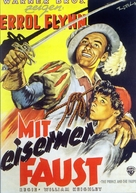 The Prince and the Pauper - German Movie Poster (xs thumbnail)