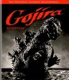 Gojira - Blu-Ray cover (xs thumbnail)