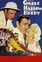 China Seas - Belgian Movie Poster (xs thumbnail)