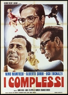 Complessi, I - Italian Movie Poster (xs thumbnail)